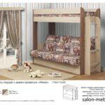 Кровать-чердак Немо