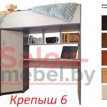 Детская кровать-чердак Крепыш-6 (беби 3