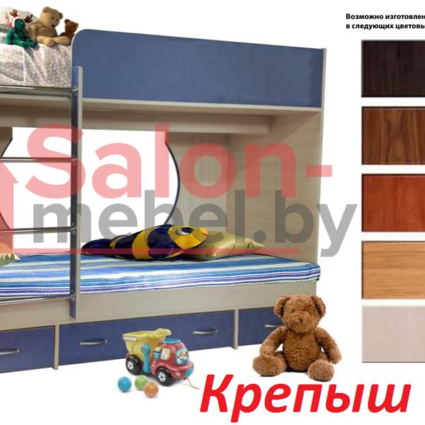 Детская двухъярусная кровать Крепыш 8