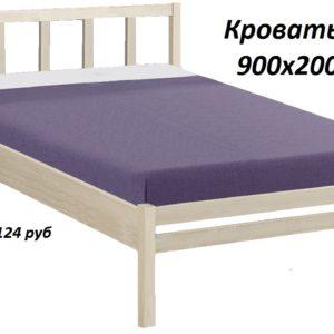 Кровать Хуторянка (Село) 900