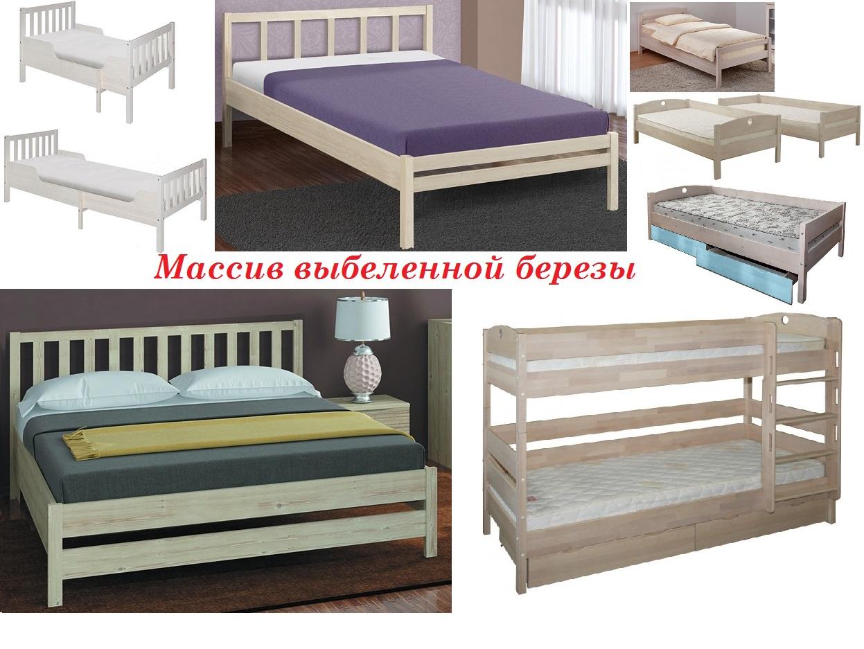 Фабрика Боровичи Мебель. Мебель из массива березы