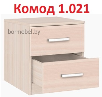 Комод 1.021